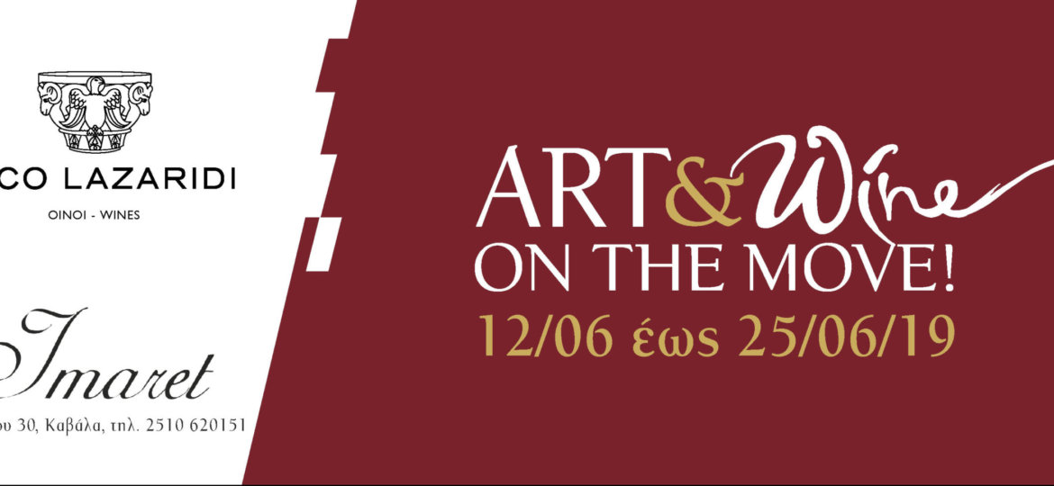 ART AND WINE ON THE MOVE IMARET