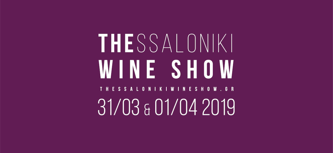 wineshow teaser-03
