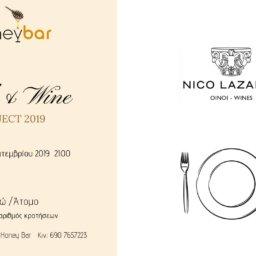 Food & Wine Project 2019