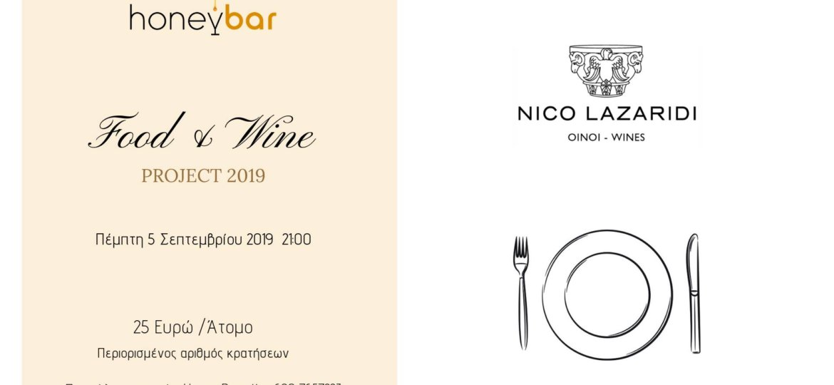 Food & Wine Project 2019