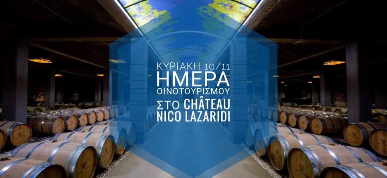 wine-tourism-nico-lazaridi