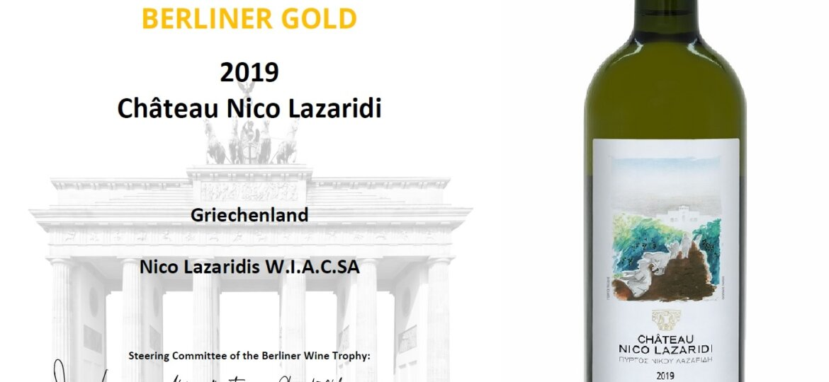 BERLIN-WINE-TROPHY-CHATEAU-WHITE-2019