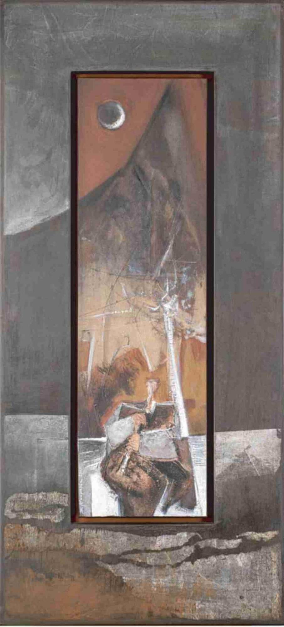 ΖΑΧΑΡΙΑΣ ΚΟΥΜΠΛΗΣ ΜΑΓΙΚΟ ΒΟΥΝΟ ΕΡΥΡΘΟ 1998