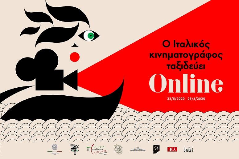 italian-cinema-online-poster