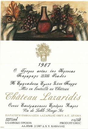 Chateau 1987
