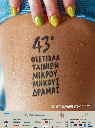 43st Drama Festival