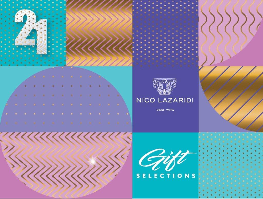 Gift Selections by NICO LAZARIDI