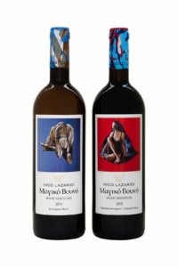 Magic Mountain White 2019 and Magic Mountain Red 2015