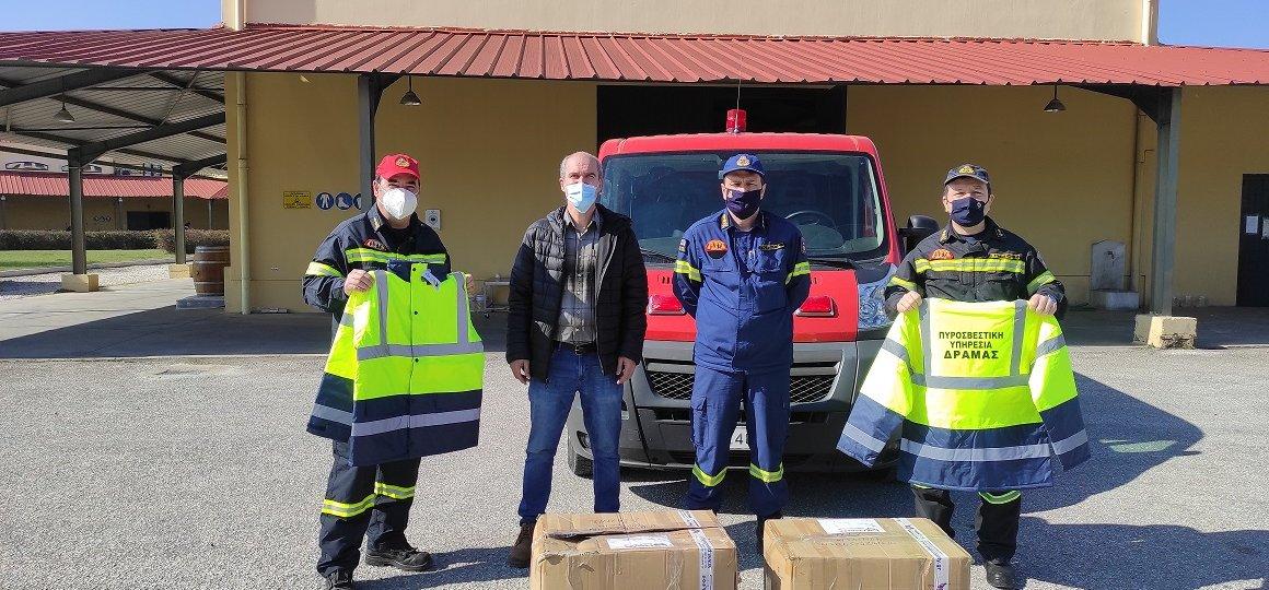 Δωρεά στην Πυροσβεστική Δράμας απο την NICO LAZARIDI