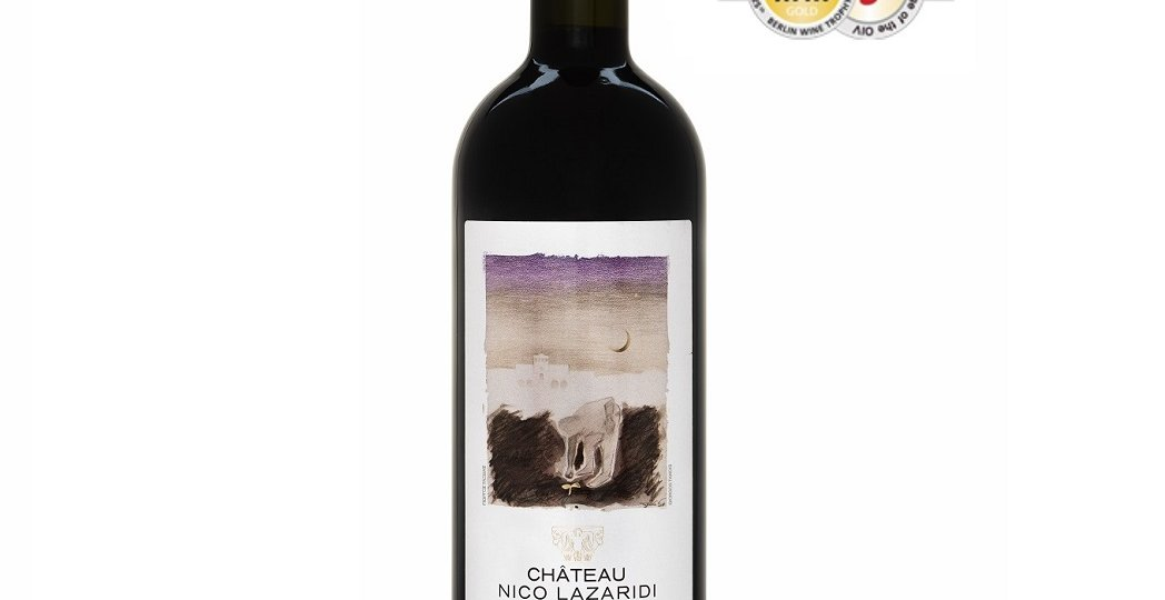 chateau-nico-lazaridi-red-gold-medal-