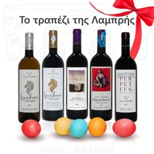 Best Wines to Serve on Easter